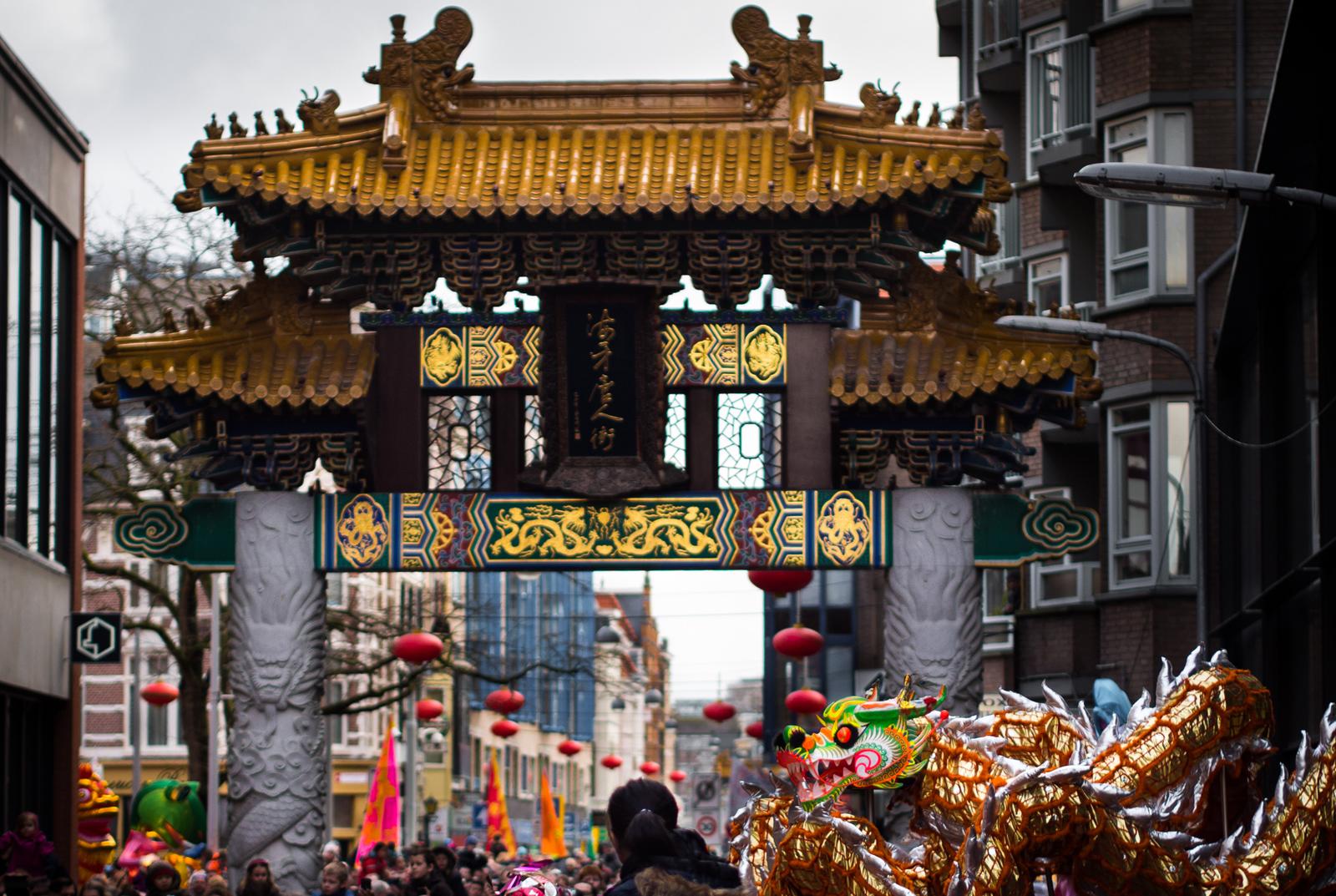 chinese poort chinatown den haag
