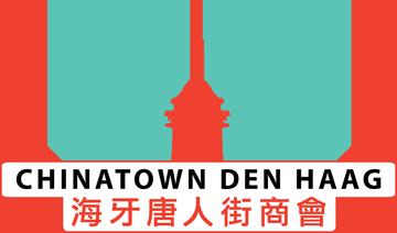 Chinatown Den Haag logo