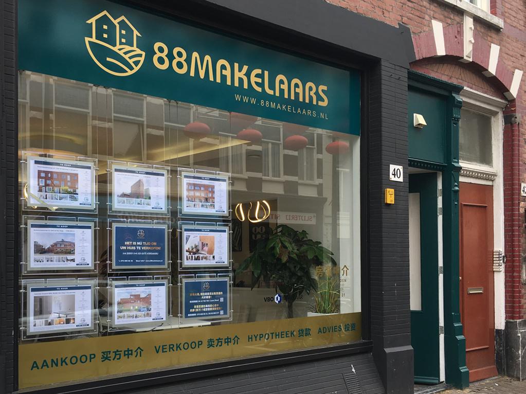 88Makelaars_Chinatown_Den_Haag