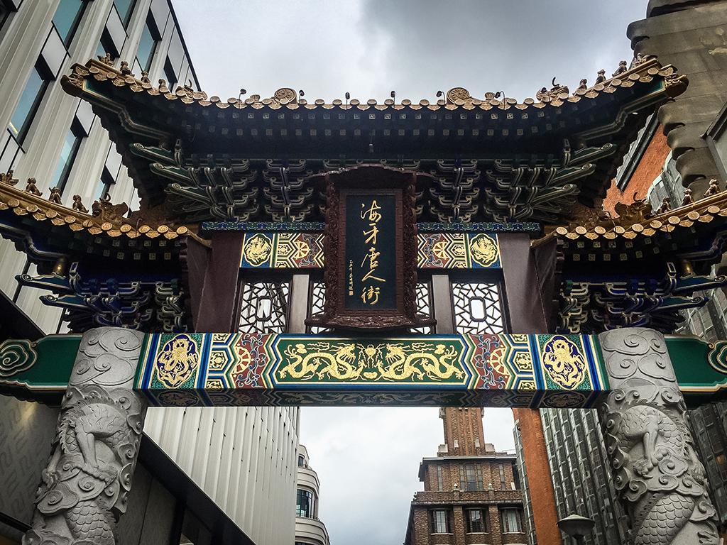 chinatown den haag poort