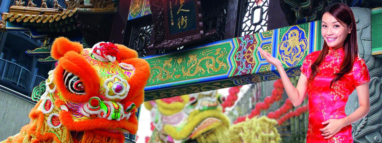 chinatown den haag bruist weer, proef Azië in Den Haag