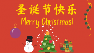 Christmas greetings from Chinatown