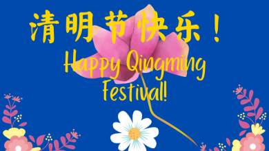 The Qingming Festival: honor to the ancestors