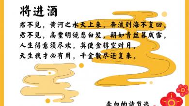 Li Bai en de Tang-dynastie