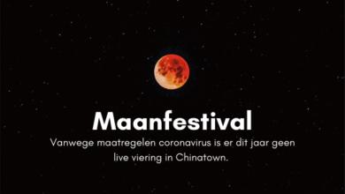 Maanfestival 2021